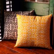 cojin-decoracion-amarillo